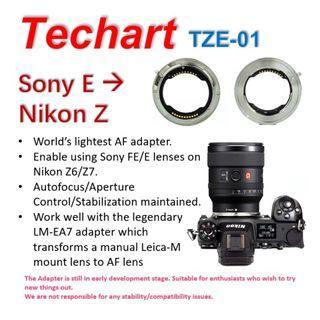 Techart TZE-01 Sony E FE to Nikon Z Autofocus Adapter (Pro TZE01)