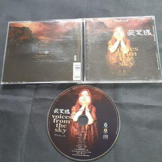 Dadawa - Voices From The Sky CD Like New Condition!
