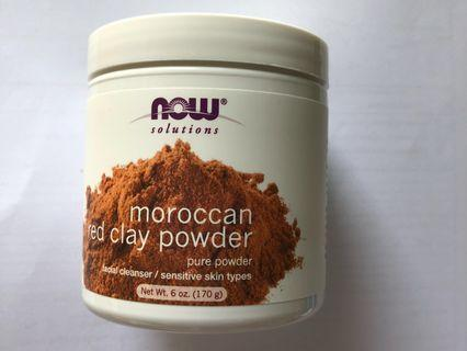 Moroccan red clay powder 摩洛哥紅泥面膜