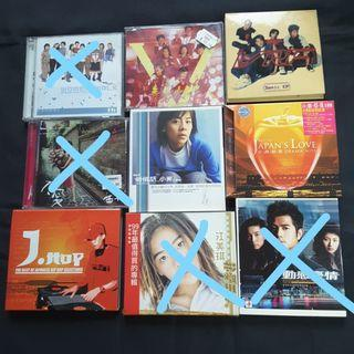 Pre owned Chinese Japan CD Clearance $2 each