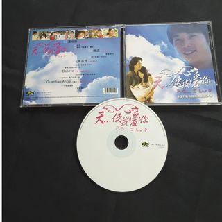 TCS 8 Mediacorp P.s I Luv U CD Kim Ng Gurmit Singh Fiona Xie Slyvester