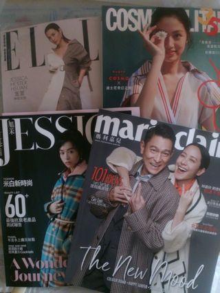 全新7月號時尚雜誌4本