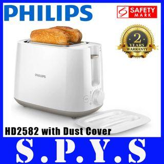 Philips HD2582 Toaster Pop Up. 8 Level Settings. 2 Variable Slots. Intergrated Bun Rack. Safety Mark Approved. 2 Years Warranty. Local SG Stock with 3 Pin Singapore power plug.