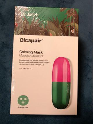 🚚 Dr. Jart+ cicapair calming mask