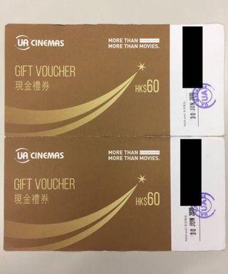 包郵 UA Cinemas 現金 $60 電影 禮券 2張