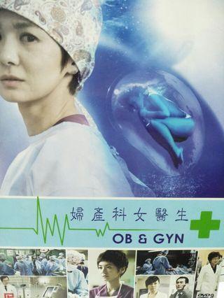 🚚 妇产科女医生 OB & GYN Korean drama
