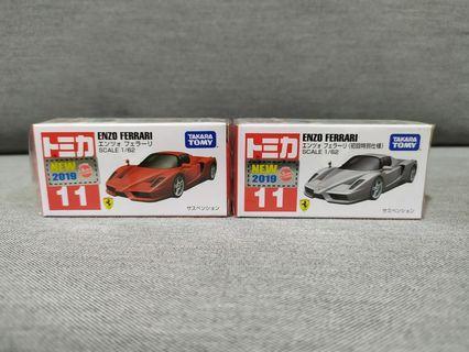 1/64 Tomica #11 Enzo Ferrari (pair)