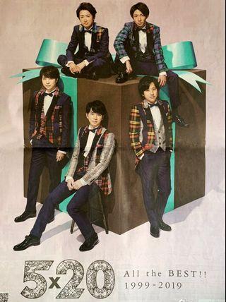 嵐🌀 20周年記念Album - Arashi 5x20 All the Best!! 【預訂】❤️💜💛💚💙  #日本嵐5x20代購代訂