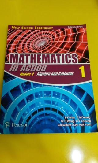 教科書(m2)