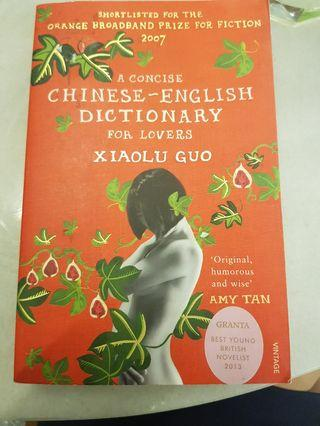 A concise chinese eng dictionary for lovers-xiaolu guo