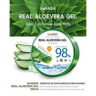 Aloe Vera 98% Gel