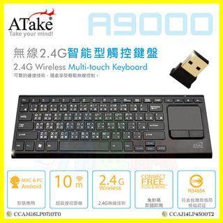 🚚 2.4G智能無線藍芽鍵盤+多點式滑鼠觸控面板 藍牙接收器 矽膠電競遊戲鍵盤 剪刀腳按鍵 支援Micro USB傳輸線充電
