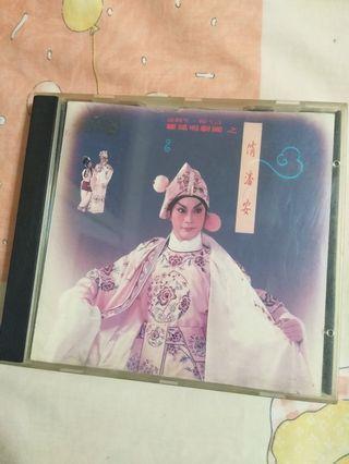 粵曲 雛鳳鳴劇團之俏潘安 cd Made in japan 1A1 TO  華星唱片 龍劍笙 梅雪詩