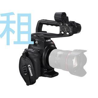 (台北/劍潭)RENT/出租 專業影視製作 C-Log 電影機 CANON C100 單機身 含ZACUTO接目鏡