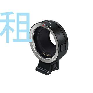 (台北/劍潭)RENT/出租 Canon EOS M 轉EF鏡 Mount Adapter 原廠 轉接環 含腳座
