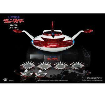 King Arts DFS071 Spazer KSS015 UFO 47cm toy