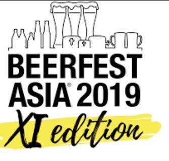 🚚 Selling  Sat 29 June Beerfest tickets  X4