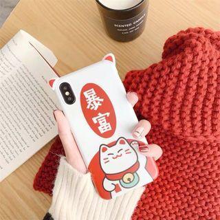 iPhone X/ Xs phone cases
