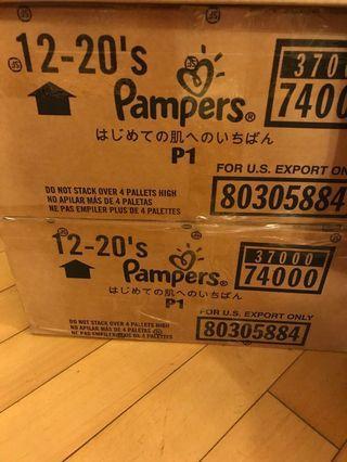 Pampers 送出早產嬰兒尿片