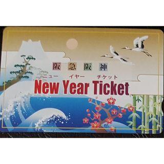 (F75) 日本 火車 地鐵 車票 MTR TRAIN TICKET, $10