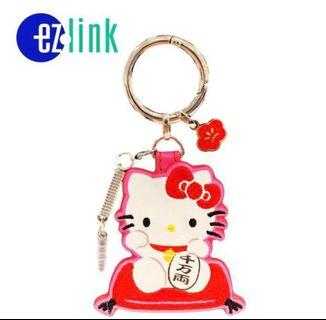 Fortune Hello Kitty EZ-Link Charm