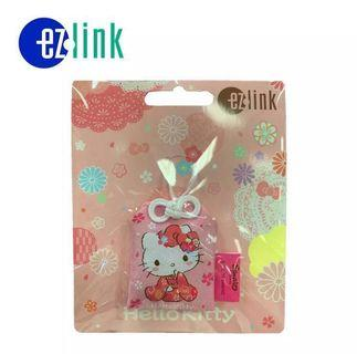 Hello Kitty Omamori Ez-Link Charm Limited Edition