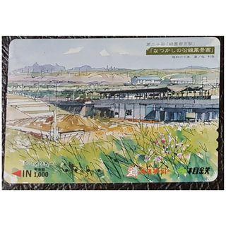 (F75) 日本 火車 地鐵 車票 MTR TRAIN TICKET, $15