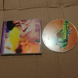林敏聰 假期作業 首版 CD 95新 十三