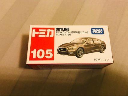 Tomica 車仔 105 - Skyline