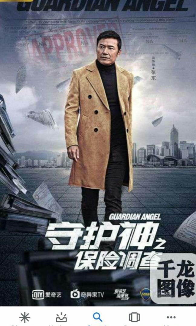 守护神之保险祻调查 Guardian Angel TVB drama DVD