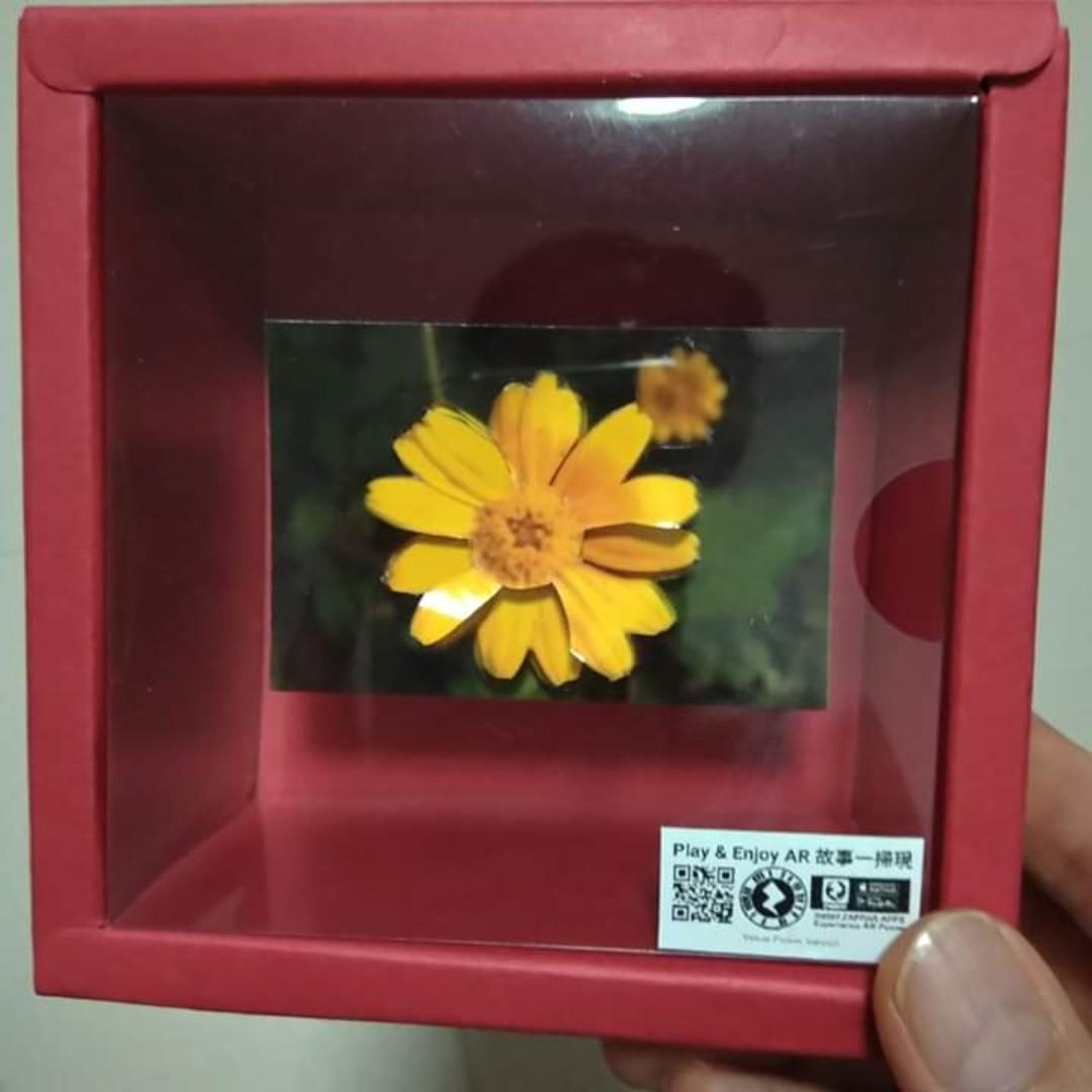 小黃菊套裝AR立體紙雕 yellow chrysanthemum pack paper tole  (11cmx11cmx4.5cm)