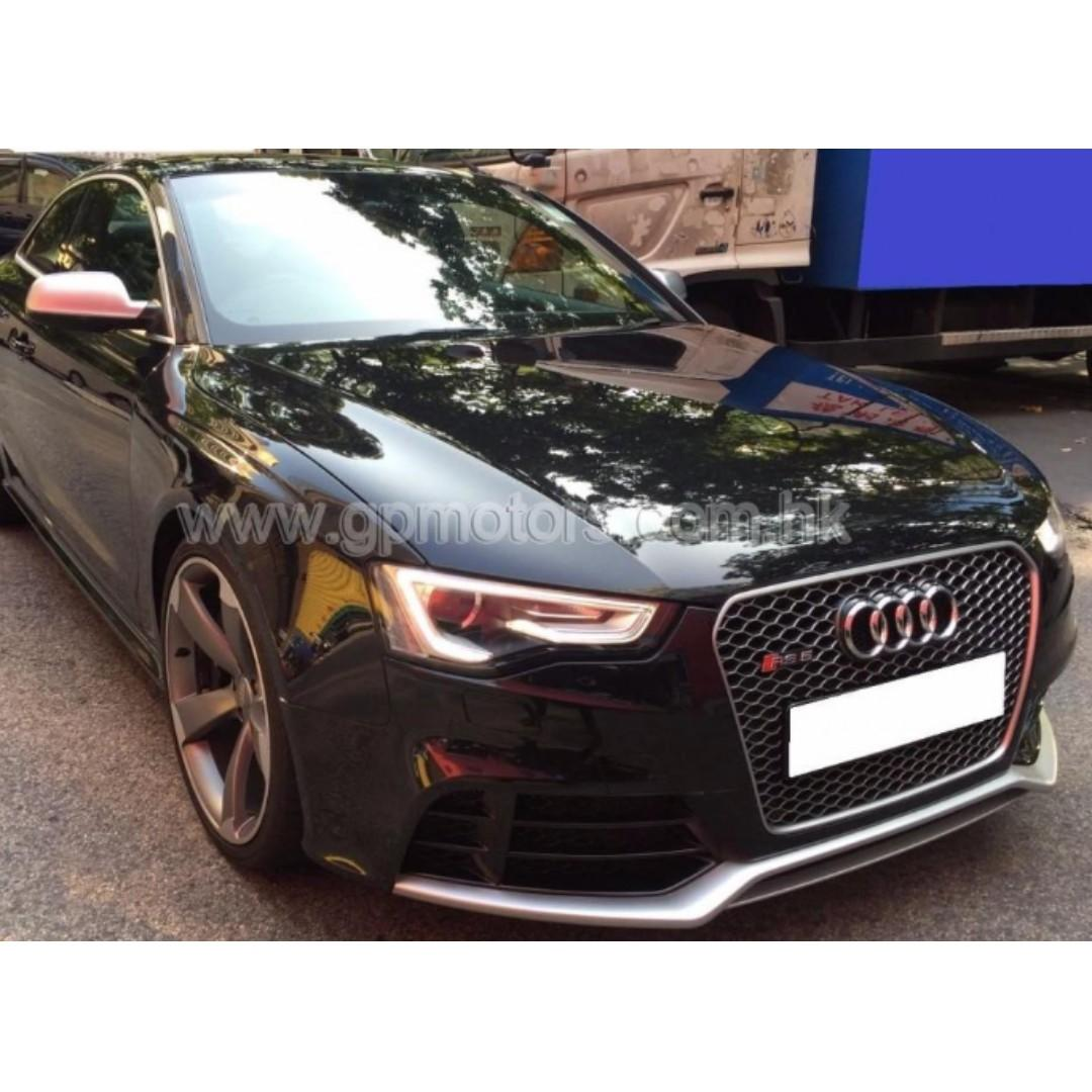 奧迪 RS5 Coupe 4.2 Quattro (Code 3711)