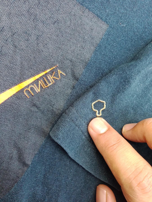 Mac daddy x mishka 10th anniversary t shirt