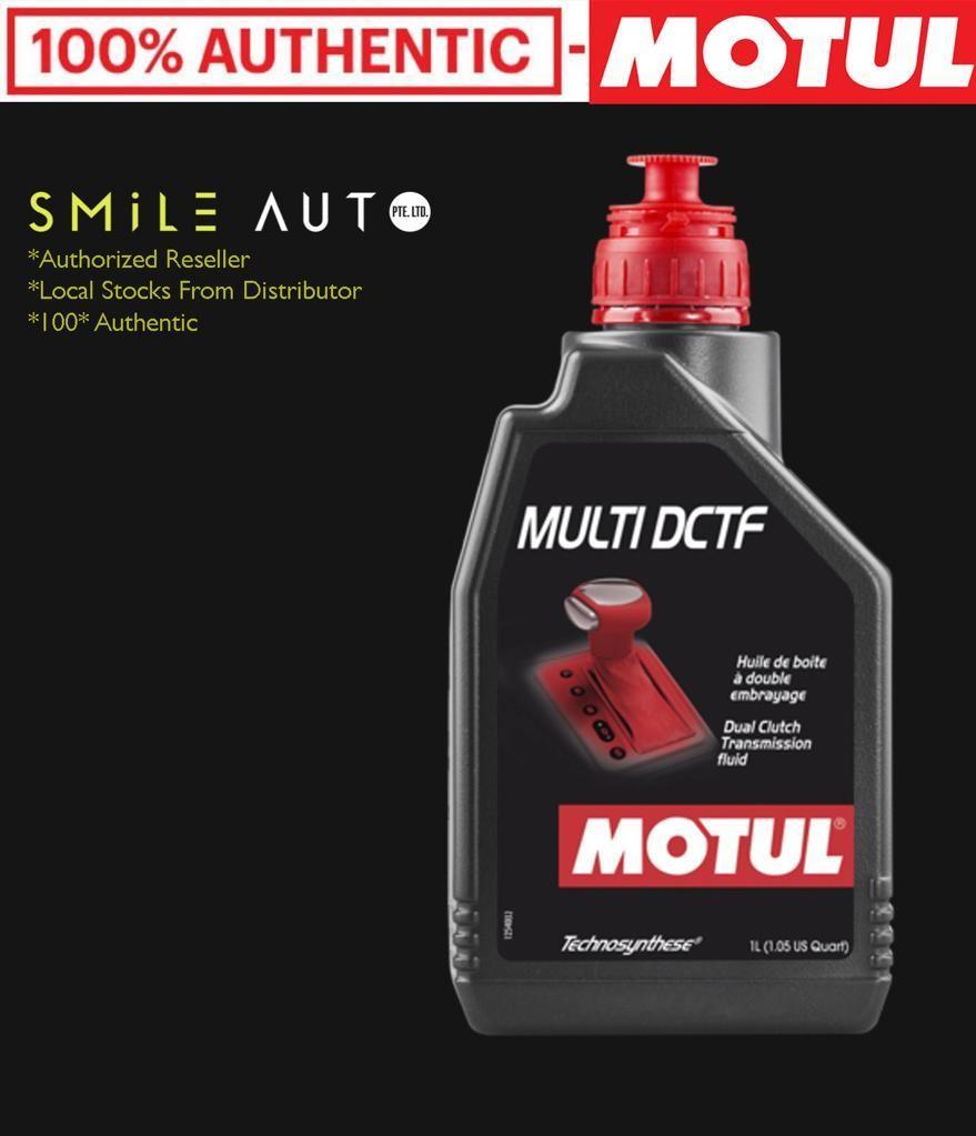 Motul Multi DCTF (DCT) Dual Clutch Transmission Fluid