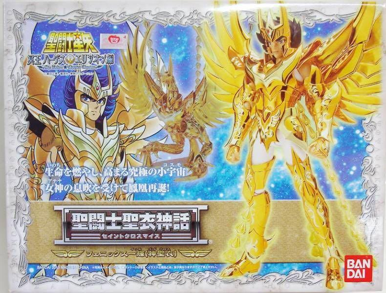 DUBHE SIEGFRIED UNOPENED IN STOCK ! SAINT SEIYA MYTH CLOTH EX ALPHA