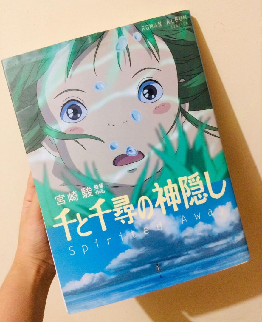 SALE Studio Ghibli Spirited Away Japanese Film Story - Php 1,000 (around 140 pages)