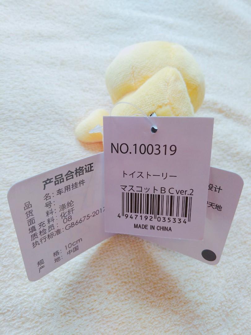 Toy Story 4 - Ducky (日本正版)