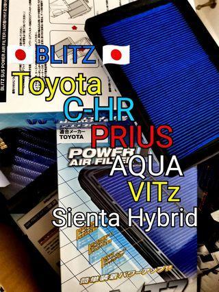 🚚 🇯🇵BLITZ Drop In Filter🇯🇵 Toyota CHR PRIUS VITZ AQUA Sienta