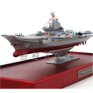 <預購-超精細版> 中國人民解放軍海軍遼寧艦 大陸軍艦 遼寧號 1/800 合金仿真軍艦模型