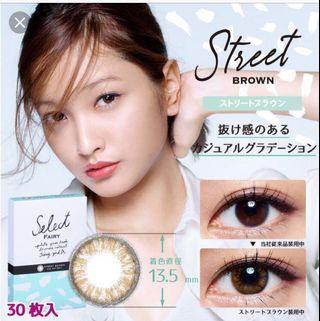 $99盒Select Fairy -Street Brown(走盒價錢)