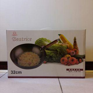 Beatrice精鐵厚炒鍋