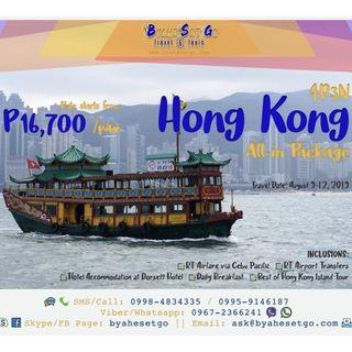 4D3N Hong Kong All-In Tour Package