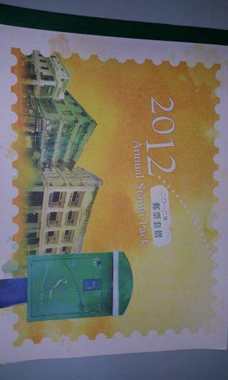 2012年全新香港郵票大全,內裡有郵票