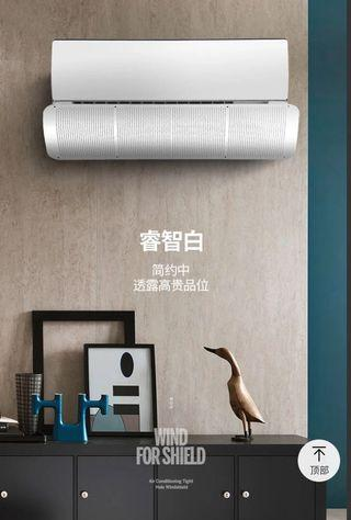 Aircond wind shields