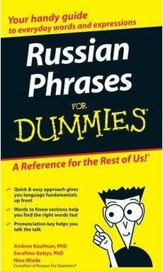 Russian For Dummies by Andrew Kaufman