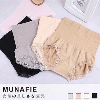 Munafie Slimming Pants
