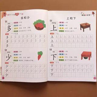 🚚 Chinese Writing Strokes Book
