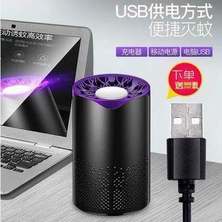 USB mosquito killer silence type