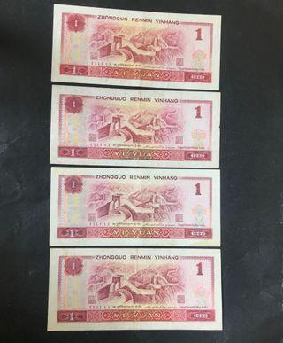 中國人民銀行1980年1元4張一組品相如圖