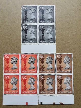 香港1992年英女皇郵票(高值3全4方連)